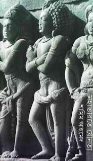মহাভারতে যৌনতা - শামীম আহমেদ Mahabharate Jaunota - Shamim Ahmed