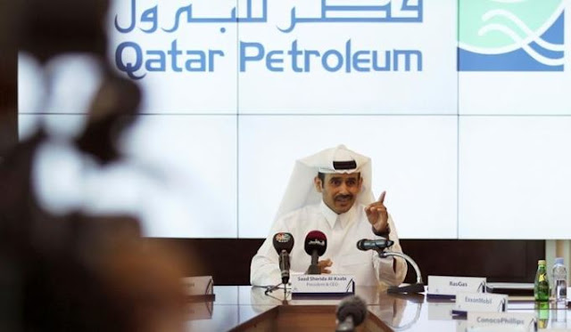 Qatar to withdraw from OPEC in January 2019 (DETAILS)