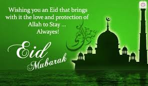 Eid Mubarak Quotes messages and wishes cards:wishing you an eid that brings, with it the love,