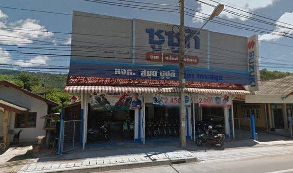 Магазин Сузуки на Самуи