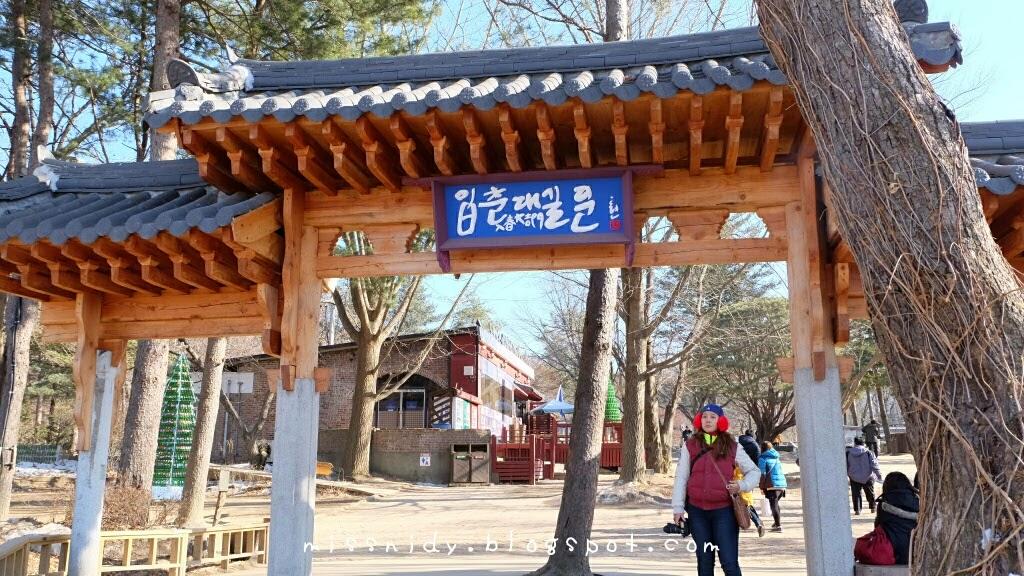 jalan-jalan ke korea selatan