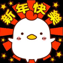 ◆◇動畫!新年快樂!可愛的金雞様◇◆