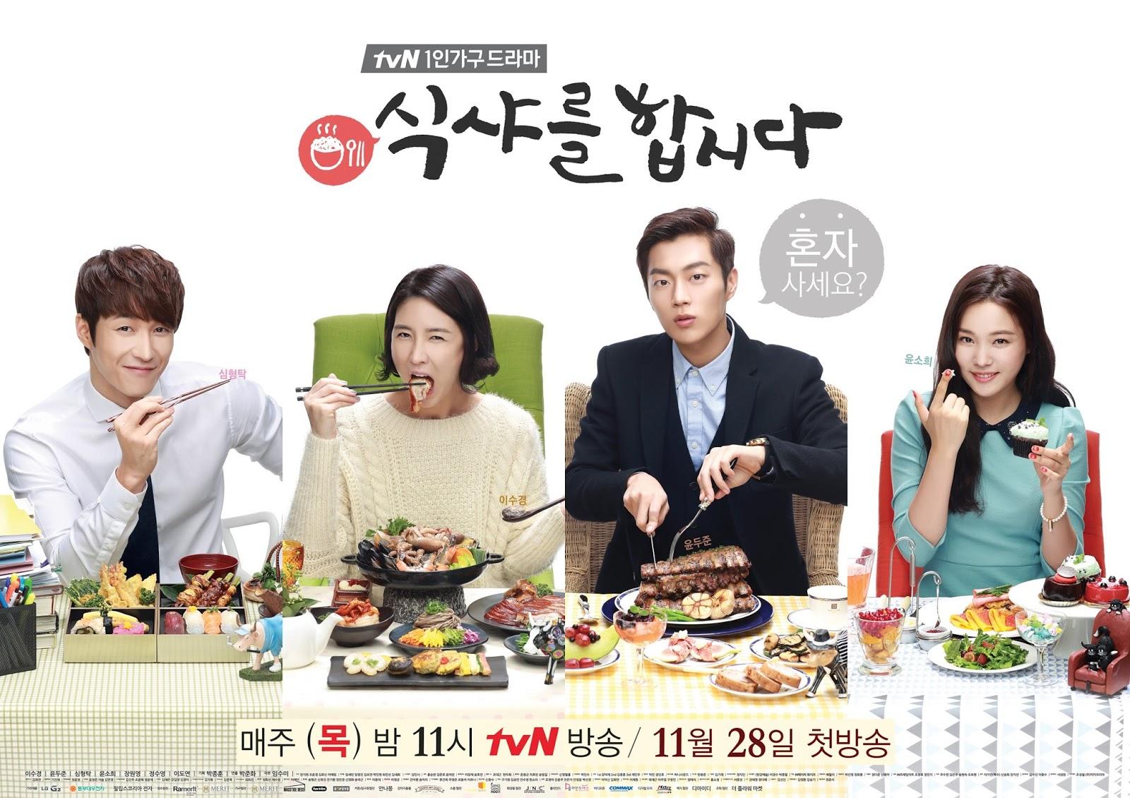 Drama Korea Lets Eat Subtitle Indonesia
