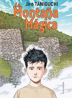 http://www.nuevavalquirias.com/la-montana-magica-manga-comprar.html