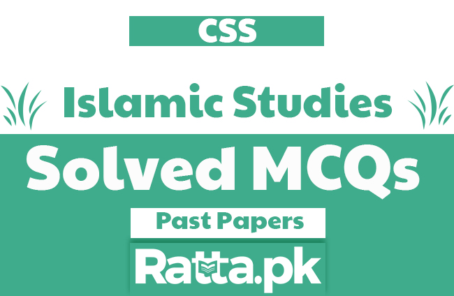 CSS Islamic Studies Past Papers Solved mcqs pdf 2005-2018
