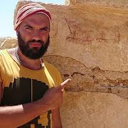 В Крыму археологами был вскрыт склеп IV века до н.э