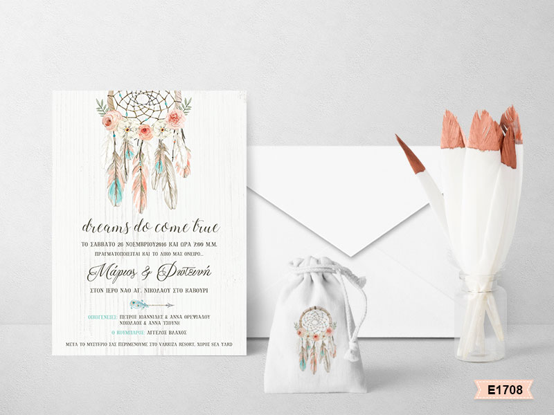 Dream catcher wedding invitations E1708
