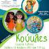 Εβδομάδα με θέμα την «Κούκλα» στη Λαμία