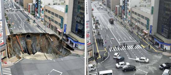 Cratera em Fukuoka no Japão - antes e depois