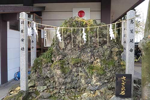 Go'o Shrine Kyoto.