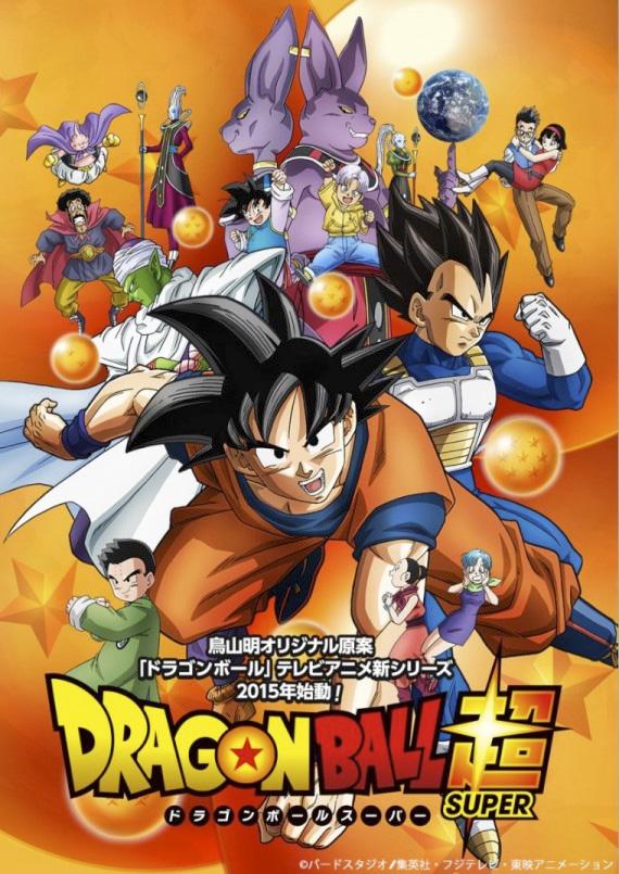 Dragon Ball Super   [Estreno]
