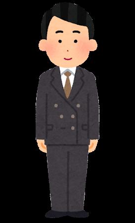 ダブルスーツを着た人のイラスト(男性)