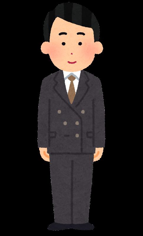 ダブルスーツを着た人のイラスト男性 日本今日