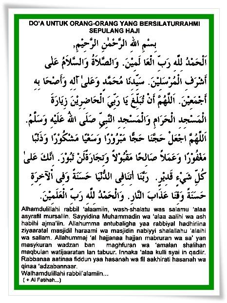 gambar doa setelah sepulang haji untuk para tamu tulisan arab dan artinya