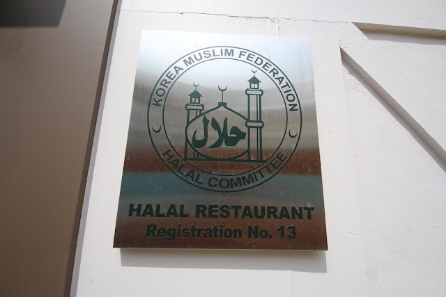 Muslim Halal Restaurant Terrace Green in Korean Folk Village