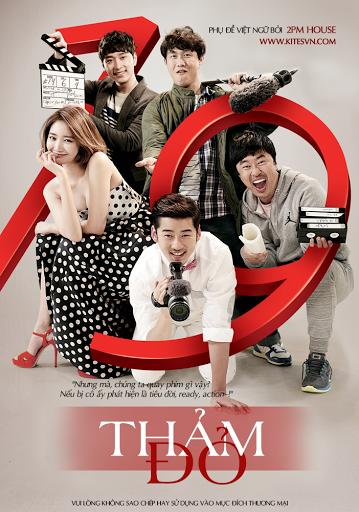 Xem Phim Thảm Đỏ 2015