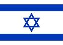 Jerusalem Bible Prophecy