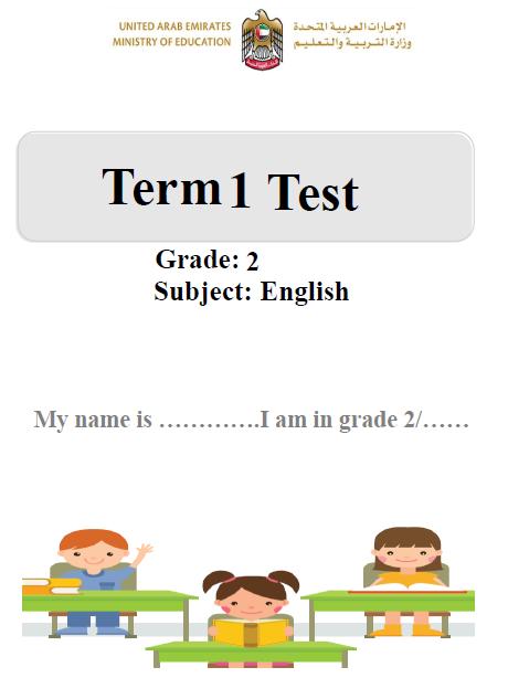 اوراق عمل Reading &writing في اللغة الانجليزية للصف الثاني
