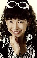 Takada Yumi