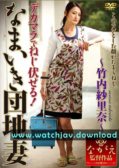 Indo JAV Sub Sarina Takeuchi NSPS-208_www.WATCHJAV.DOWNLOAD