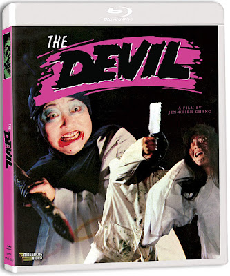 The Devil 1981 Bluray