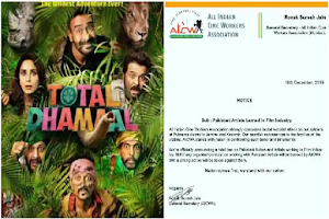 Pulwama Attack: AICWA Announced- Pakistani Actors & Artists Will Be Banned From Industry