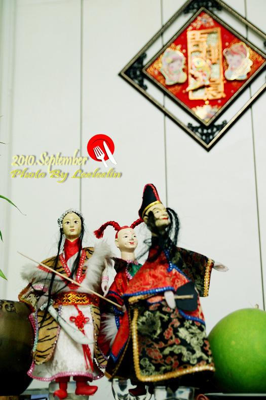 三峽大勇路小吃|大三元餃子館
