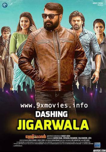 Dashing Jigarwala 2017 Hindi Dubbed 480p HDRip 400MB