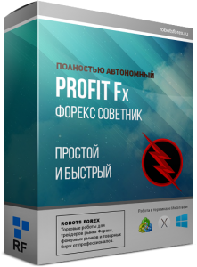 AlgoTradeSoft Innovative for MT4 build 1170 | Fx-Onlineshop com