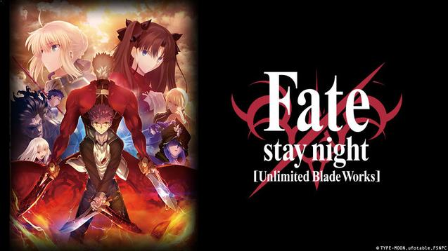 Fate / Stay Night : Unlimited Blade Works