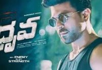 Dhruva 2017 Telugu Movie Watch Online