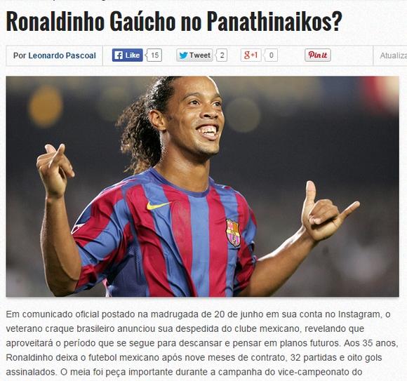 «Ο Παναθηναϊκός ενδιαφέρεται για Ροναλντίνιο»