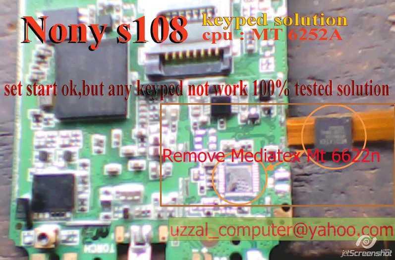 Ripon Cht: Nony S108-keypad Solution