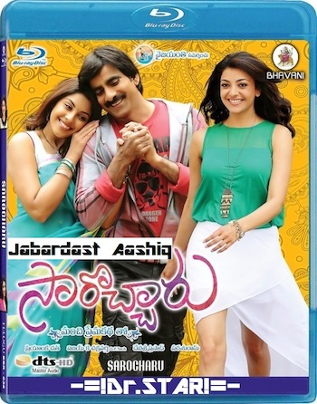 Sarocharu 2012 UNCUT Dual Audio Hindi Bluray Download