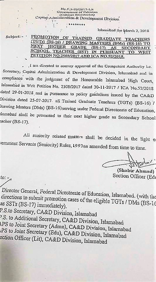 NOTIFICATION REGARDING PROMOTION OF TRAINED GRADUATE TEACHERS (TGTs) (BS-16) / DRAWING MASTER (DMs) (BS-16) TO NEXT HIGHER GRADE (BS-17) AS SECONDARY SCHOOL TEACHER (SST) IN PURSUANT TO WRIT PETITION NO.2508/2017 AND ICA NO.52/2018