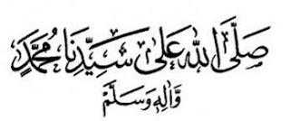 Keutamaan Membaca Sholawat Nabi Pada Hari Jum'at