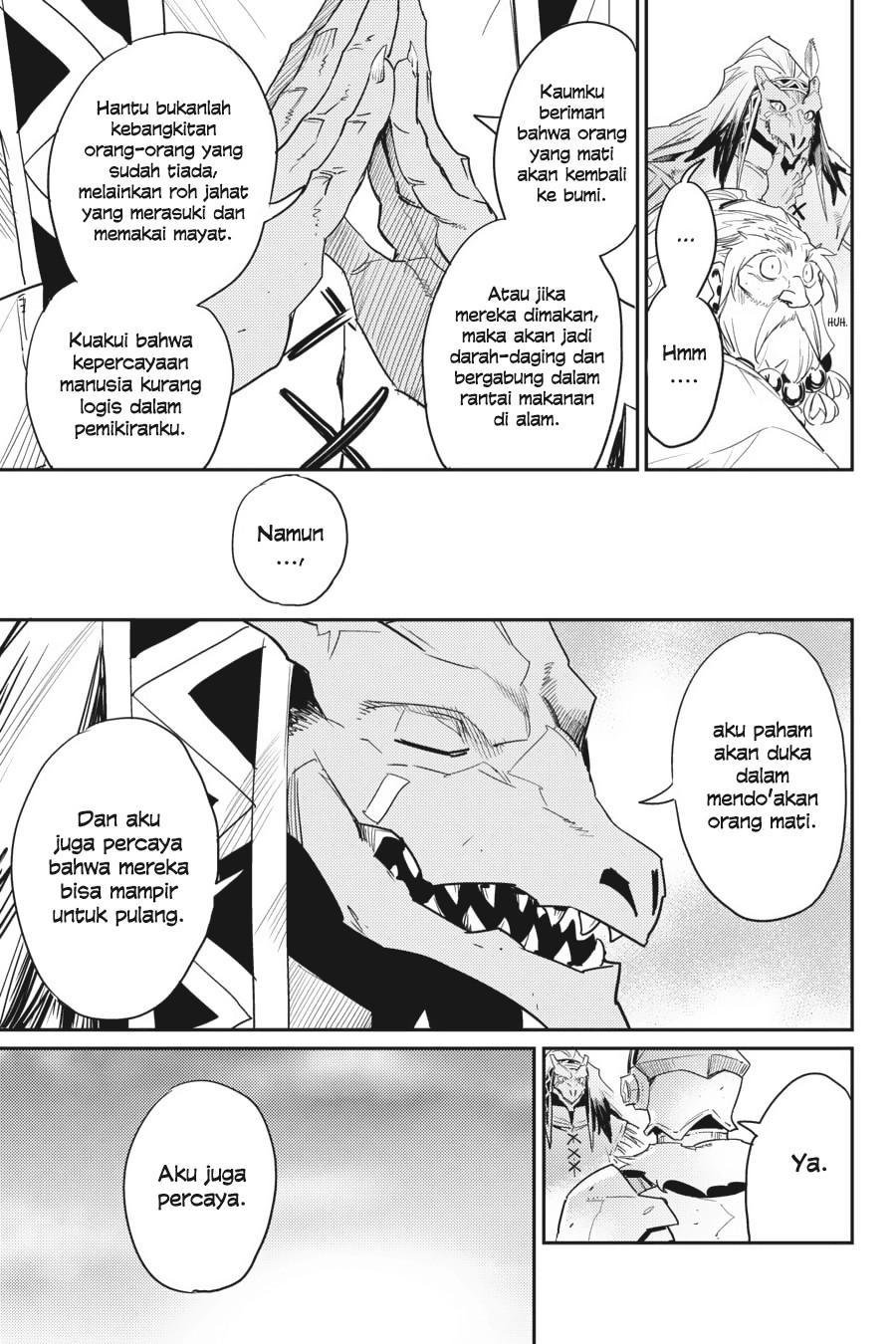 Goblin Slayer Chapter 32-18