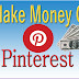 6 Most Effective Ways To Make Money On Pinterest