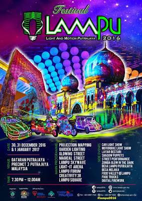 Jadual dan Acara Festival Lampu Putrajaya 2016