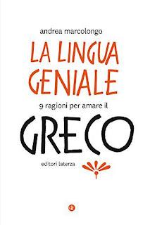 La-lingua-geniale-9-ragioni-per-amare-il-greco