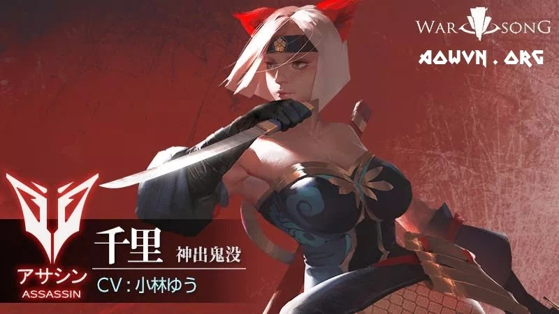 AowVN.org min WarSong%2B%25285%2529 - War Song - Thông Tin Về Game - Game Info