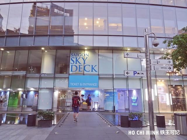 越南胡志明+美奈5D4N Itinerary travel blogger