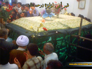 Syi'ah & Kuburan Abu Lu'luah Al-Majusi