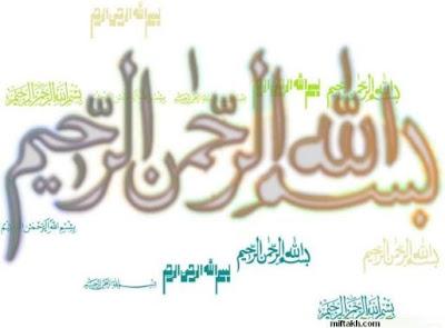 kaligrafi Bismillah Indah