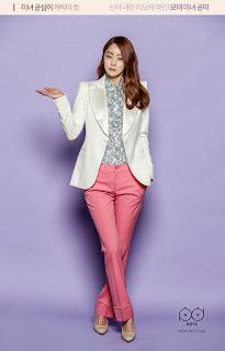 Pemeran Beautiful Gong Shim