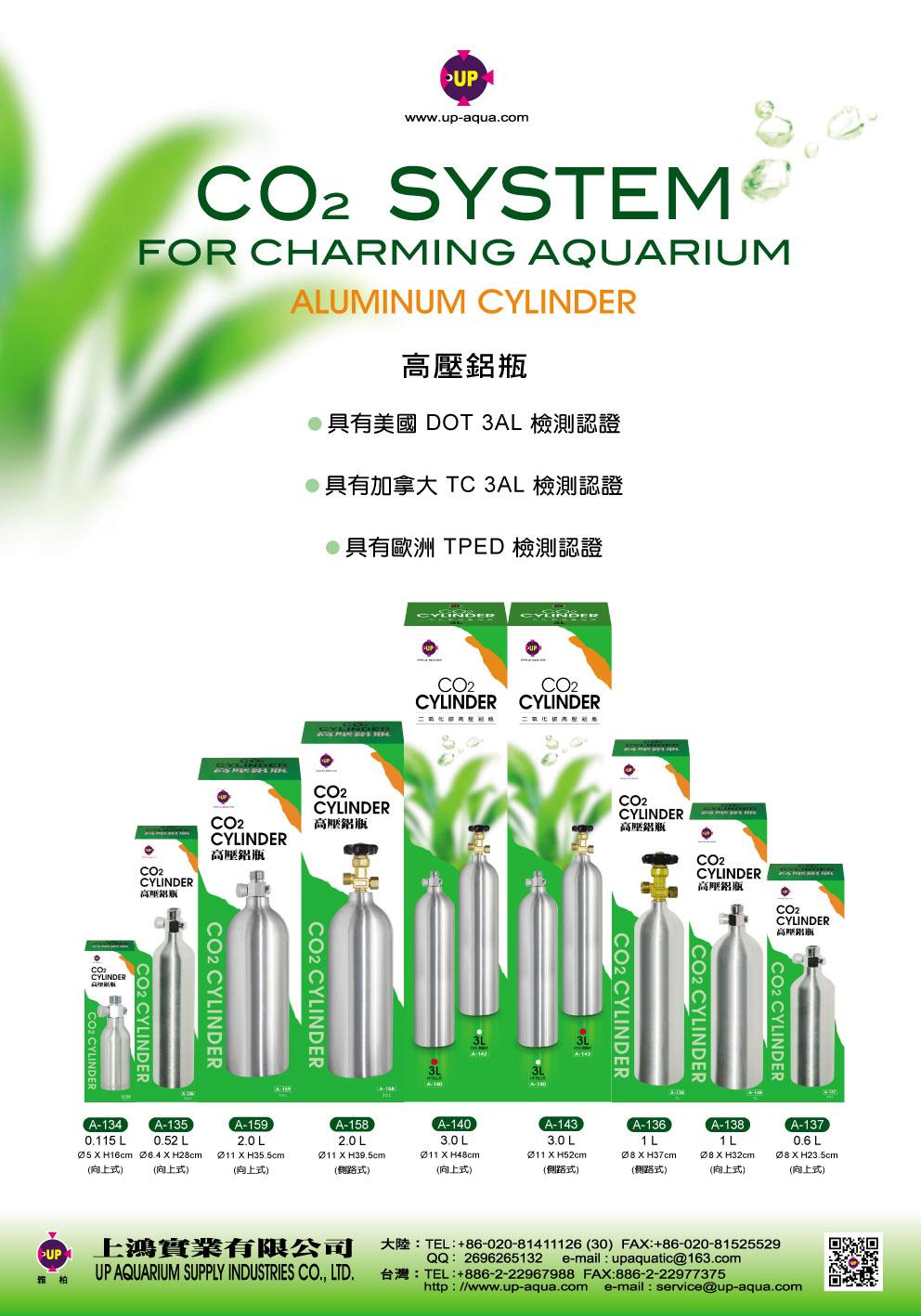 bình CO2 nhôm Upaqua cho cây thủy sinh xanh mướt