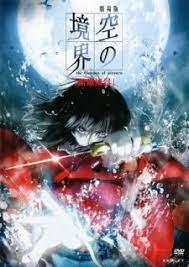 Gekijouban Kara No Kyoukai The Garden Of Sinners - Kara no Kyoukai VietSub (2012)