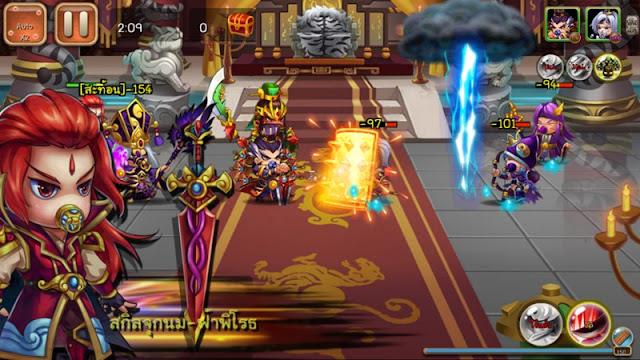 Q Samkok เกมสามก๊กแนวใหม่จากแดนมังกร น่ารักคิกขุ คาวาอี้  เปิดให้บริการอย่างเต็มรูปแบบแล้ว วันนี้ !!