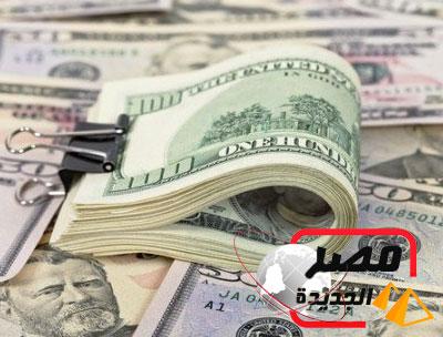 أسعار الدولار الأمريكي مقابل الجنيه المصري اليوم الأربعاء ٨/٢/١٠١٧ بالبنوك المصرية والسوق السوداء