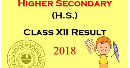 MY QUESTION PAPER: WEST BENGAL HS RESULT 2018 | WBCHSE BOARD RESULT 2018 | HIGHER SECONDARY RESULT 2018 | CLASS 12TH RESULT 2018 | WB CLASS XII RESULT DATE 2018